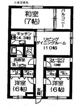荻窪駅から徒歩15分の3SLDKマンションの間取り図